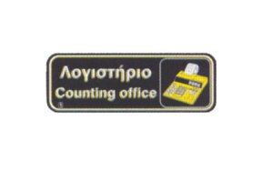 COUNTING OFFICE